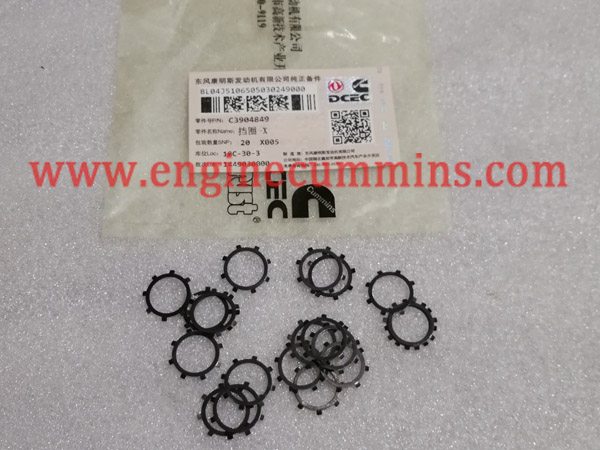 Cummins 3904849 Retaining Ring