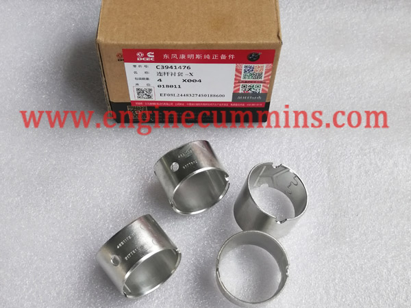 Cummins 3941476 4B Engine Connecting Rod Bushing