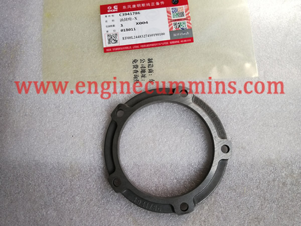 الكمون 3941786 6C Front Seal Carrier