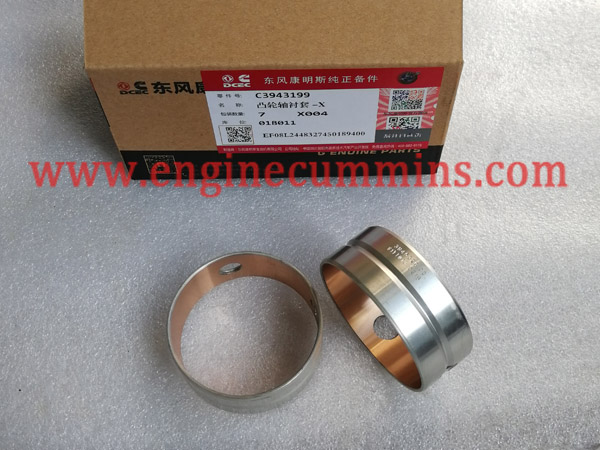 الكمون 3943199 6C Engine Camshaft bushing