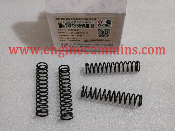 Cummins 3970655 6CT Lubricating Oil Filter Head Compression Spring