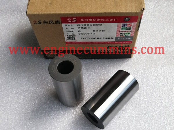 Cummins 4991283 4B Engine Piston Pin