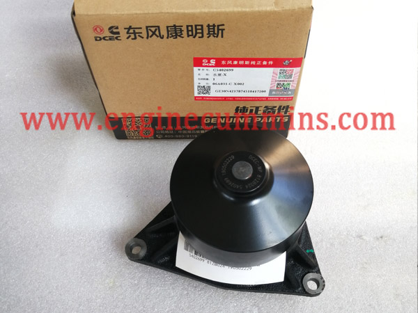 الكمون 5402699 6C Engine Water Pump