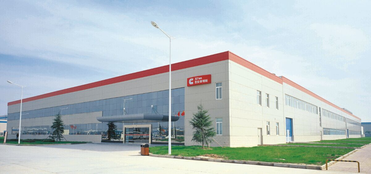 Xi'an Cummins Engine Co., Ltd(XCEC)